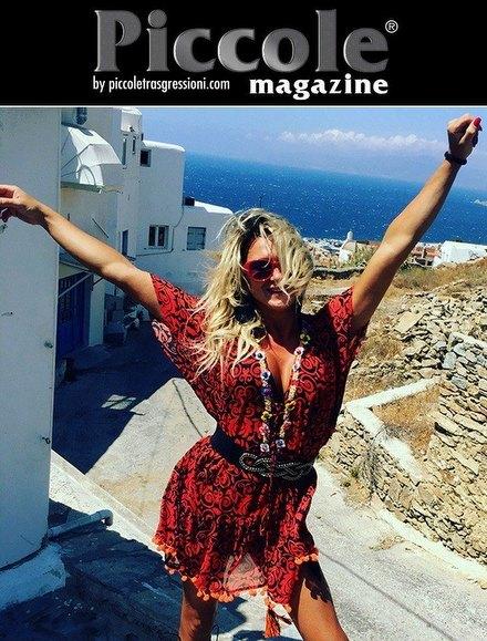 Leggi l'intervista 'Giada Broda, si racconta...' sul Piccole Magazine IT