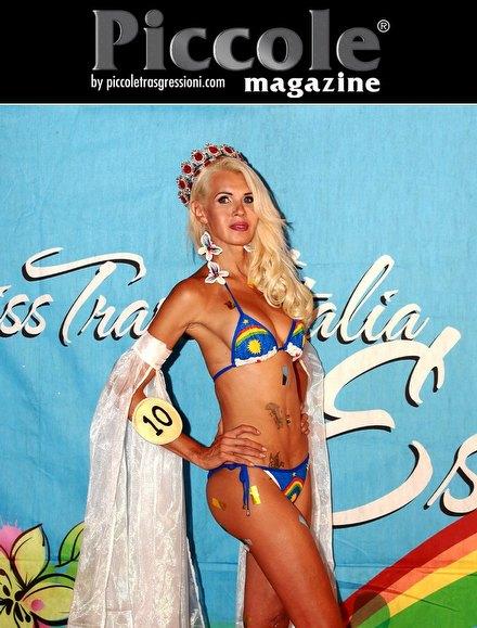 video intervista trans Salome Top Trans